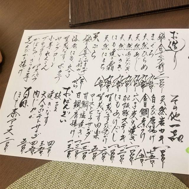 味福(小)_002