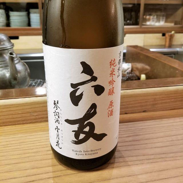 食堂みやざき(小)_006