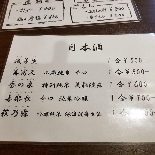 鰻たけ(小)_003