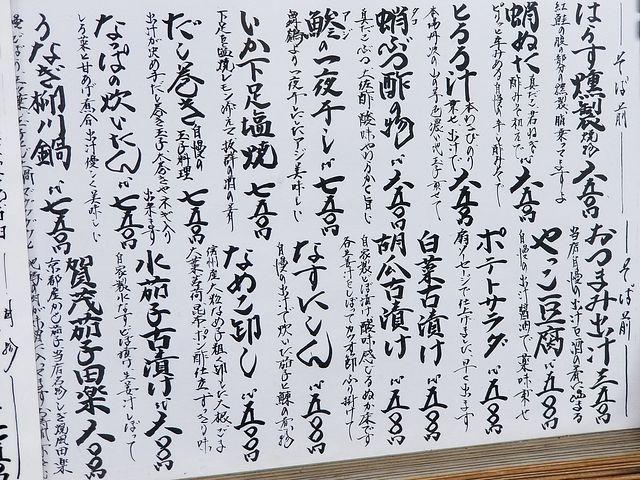そば鶴(小)_003