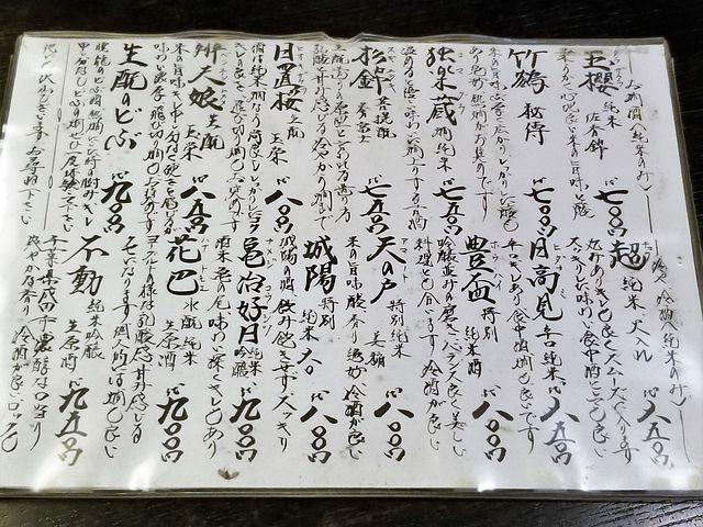 そば鶴(小)_004