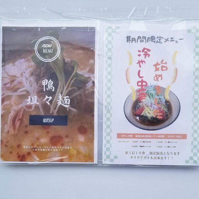 鴨LABO(小)_003
