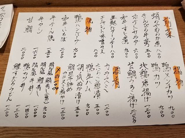 晴ル(小)_003