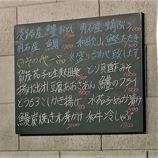 晴ル(小)_006