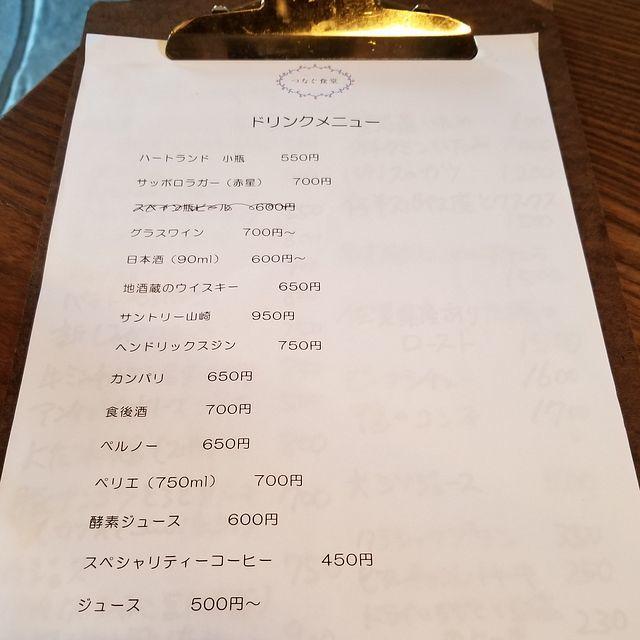 つなぐ食堂(小)_003