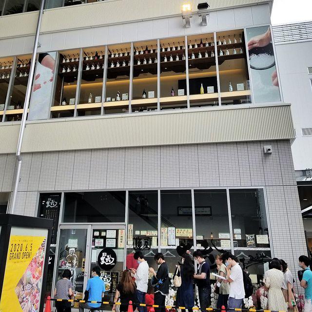 キーノ和歌山(小)_003
