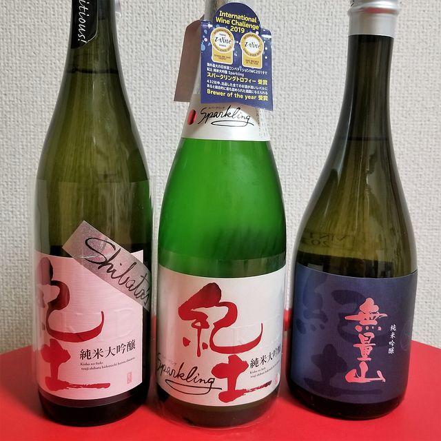 キーノ和歌山(小)_018