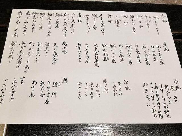 輪一(小)_003