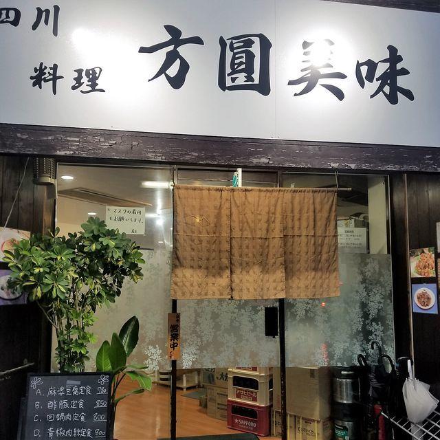 方圓美味(小)_001