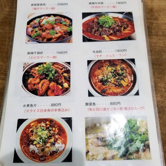 方圓美味(小)_004