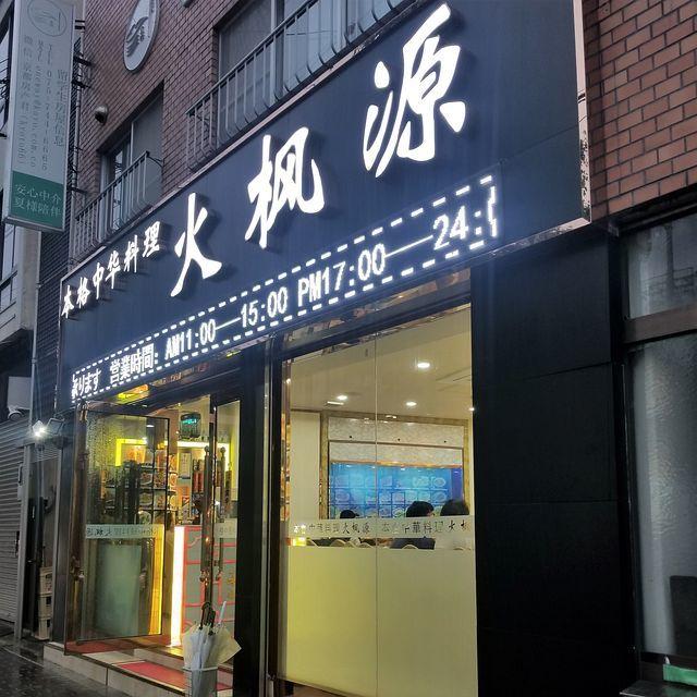 方圓美味(小)_014