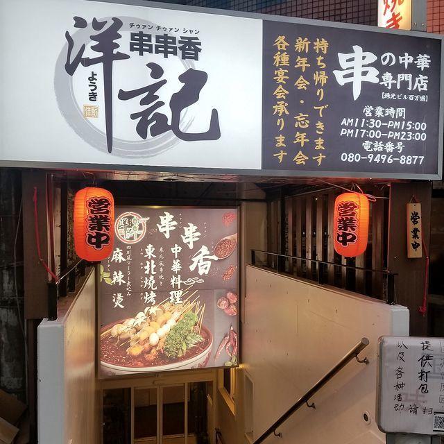 方圓美味(小)_015