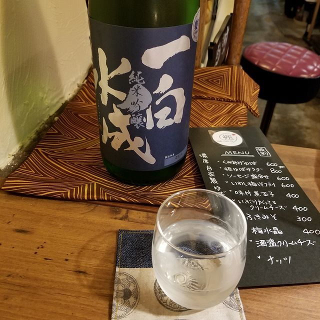 楓(小)_008