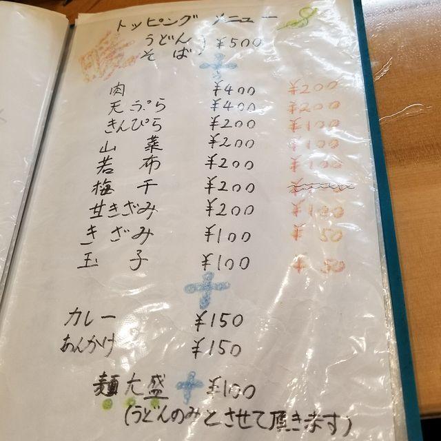 一休(小)_002