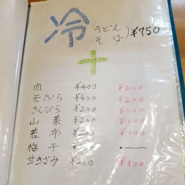 一休(小)_003