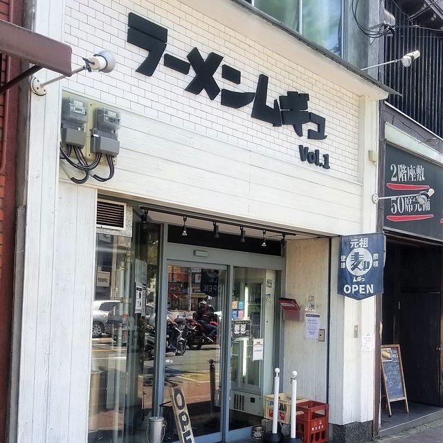 ムギュ(小)_002