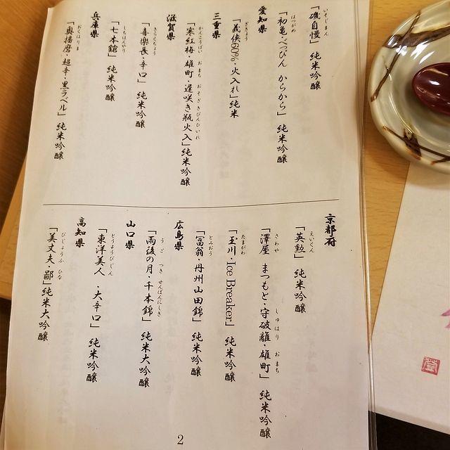 佳辰(小)_003