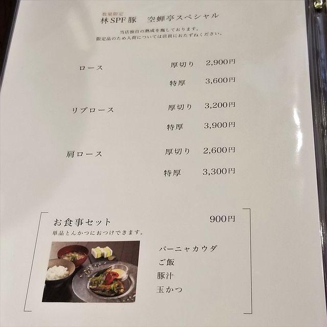 空蝉亭(小)_013