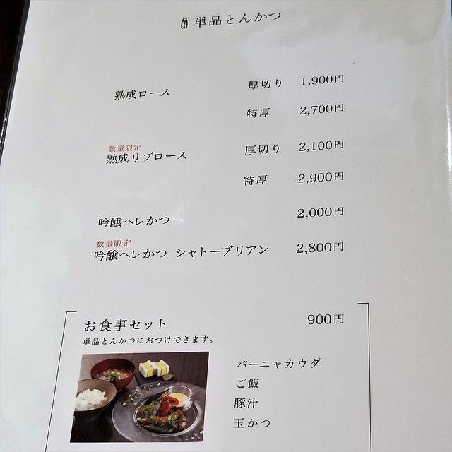 空蝉亭(小)_014