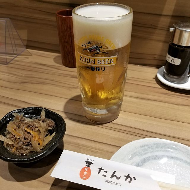 たんか(小)_002