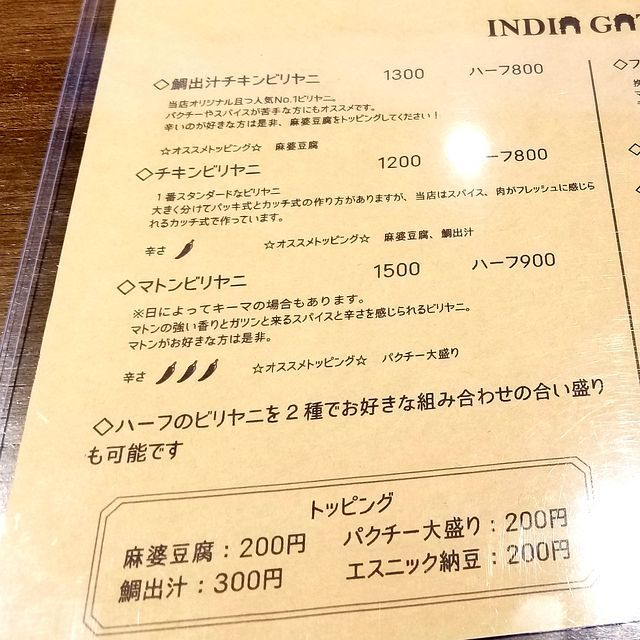インディアゲイト(小)_003