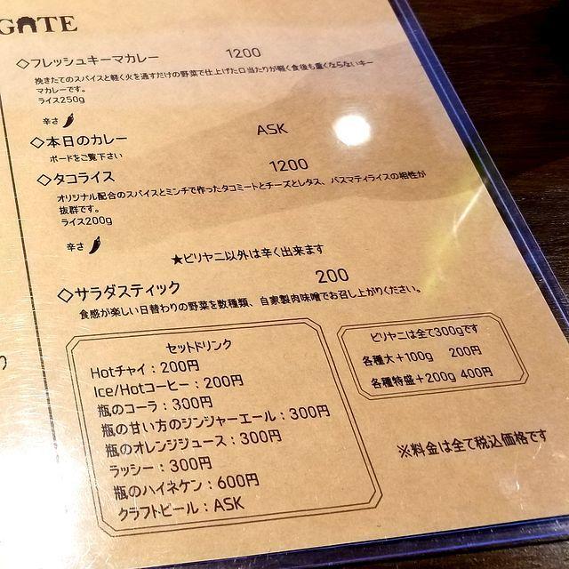 インディアゲイト(小)_004