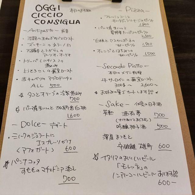 楓ドンチッチョ(小)_008