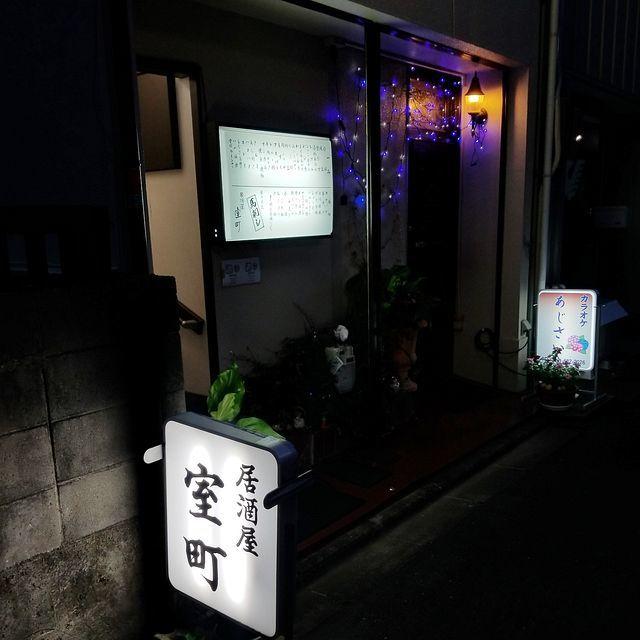 室町(小)_001