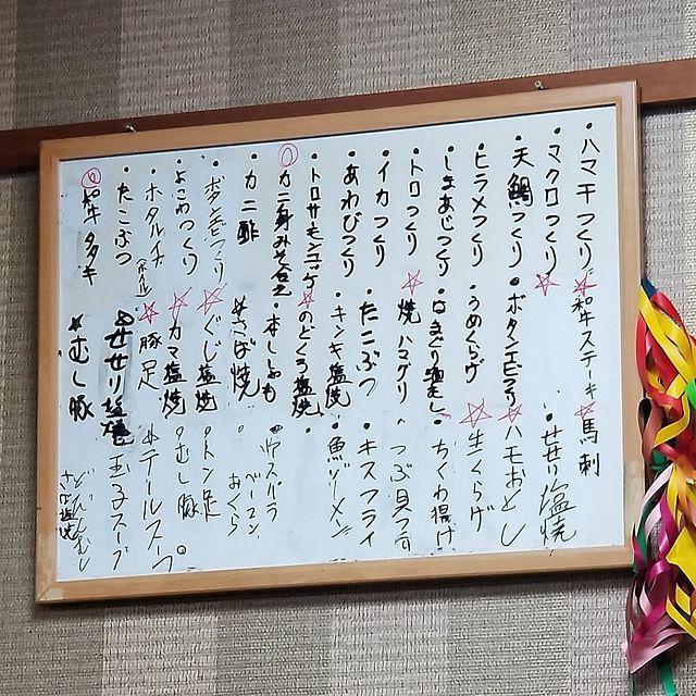 室町(小)_004