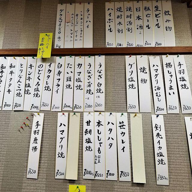 室町(小)_005