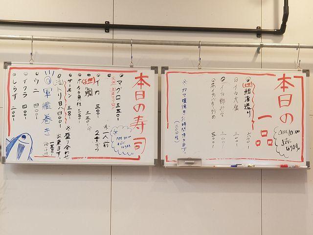 わかやま〇しぇ(小)_003
