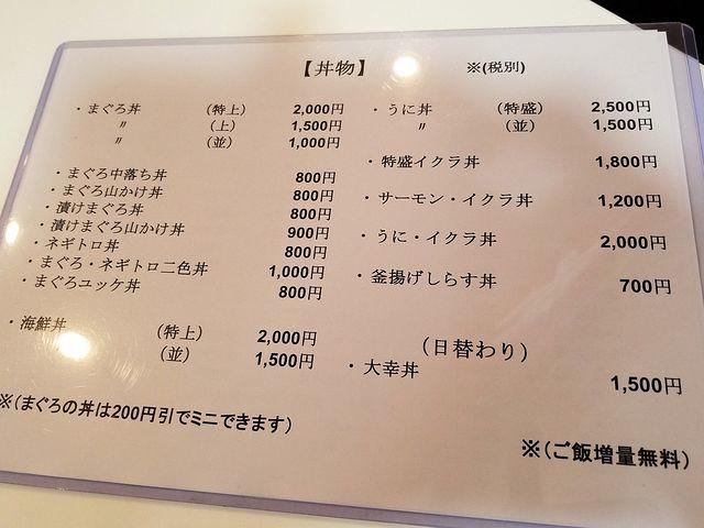 わかやま〇しぇ(小)_004