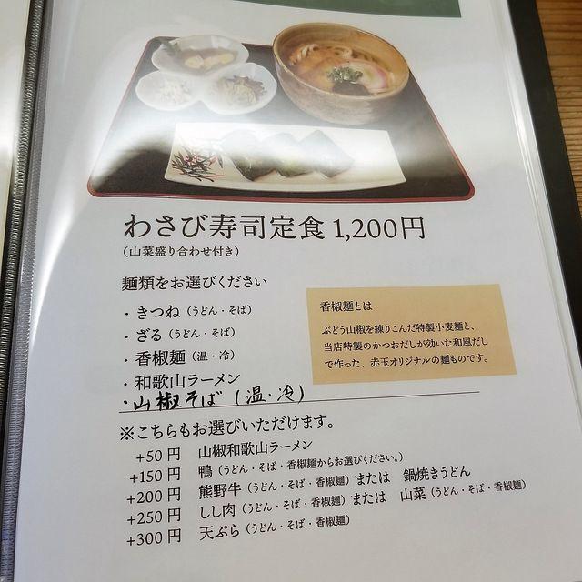 赤玉(小)_006