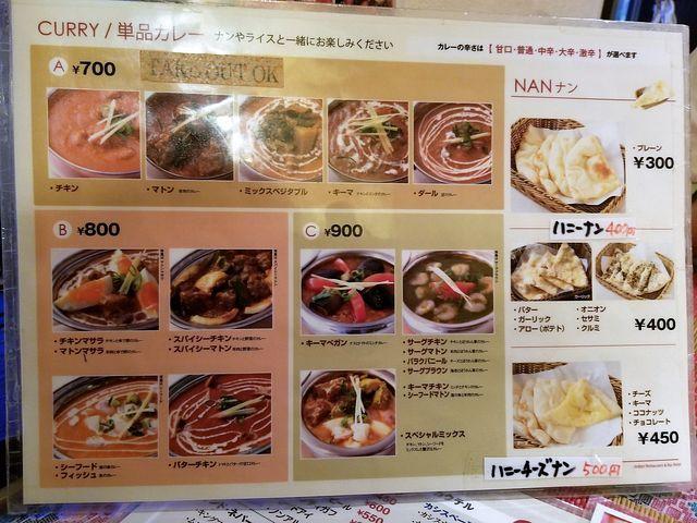 ラムレストラン(小)_001