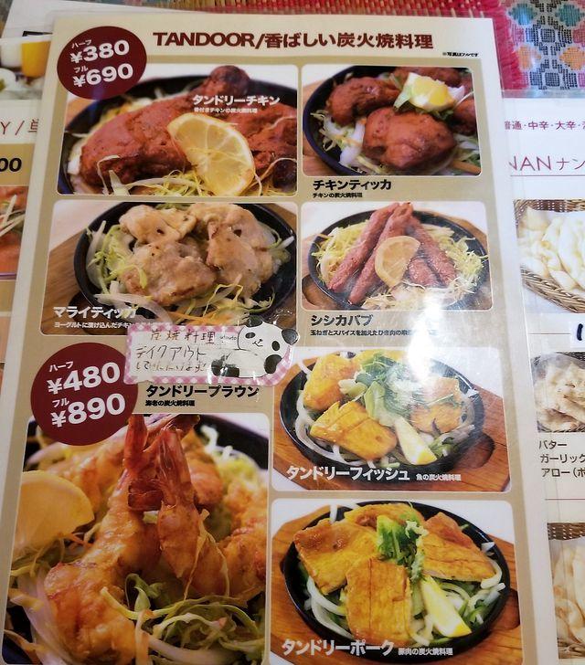 ラムレストラン(小)_003
