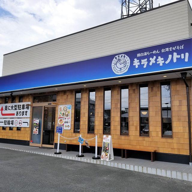 キラメキノトリ(小)_001