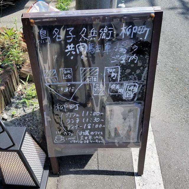 柳町(小)_006