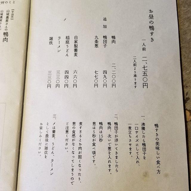 柳町(小)_007
