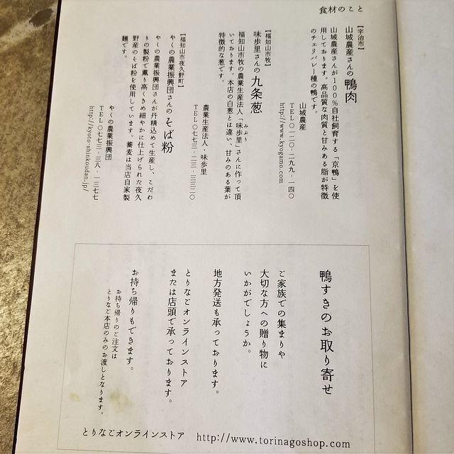 柳町(小)_008