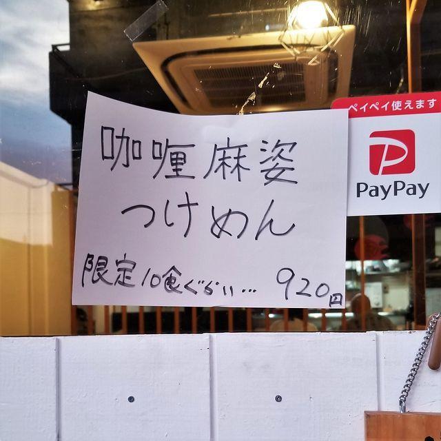 中華川食堂(小)_002