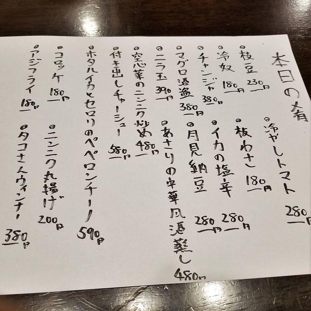 中華川食堂(小)_003