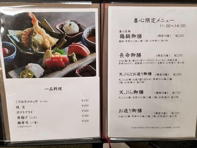 長命寺温泉(小)_003