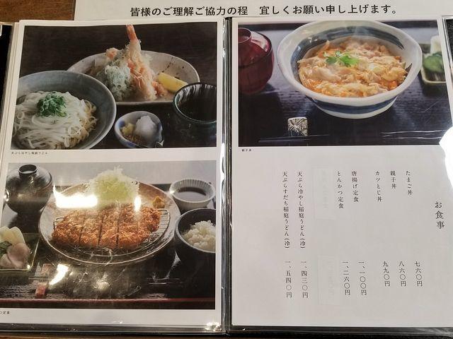 長命寺温泉(小)_004