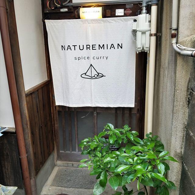 ナチュレミアン(小)_003