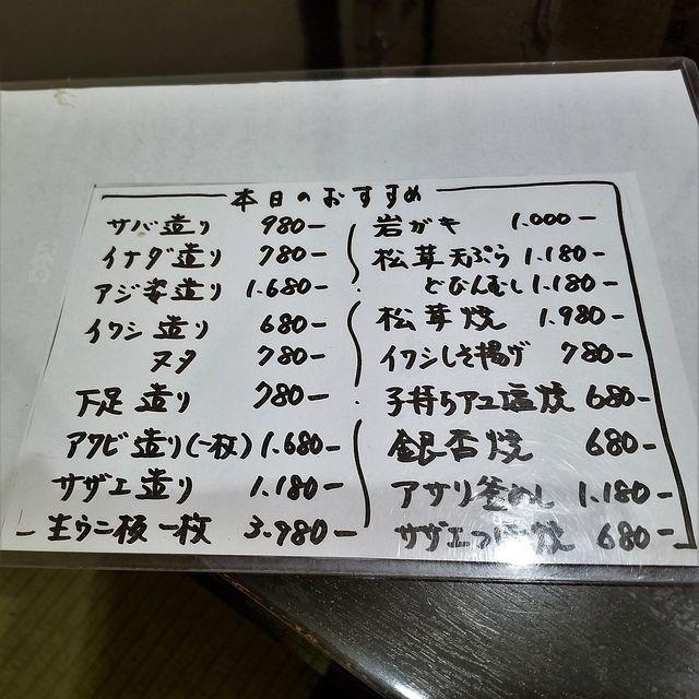 弥吉(小)_003