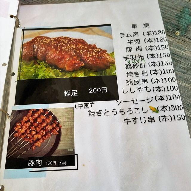 餃子屋壱番(小)_005