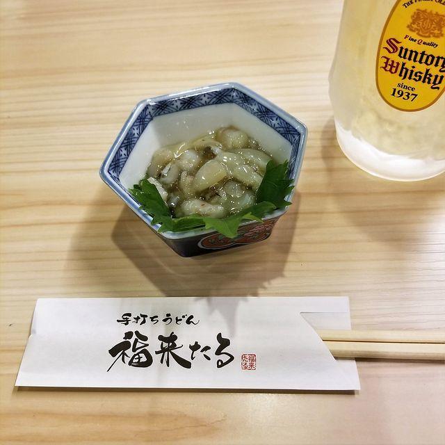福来たる(小)_005