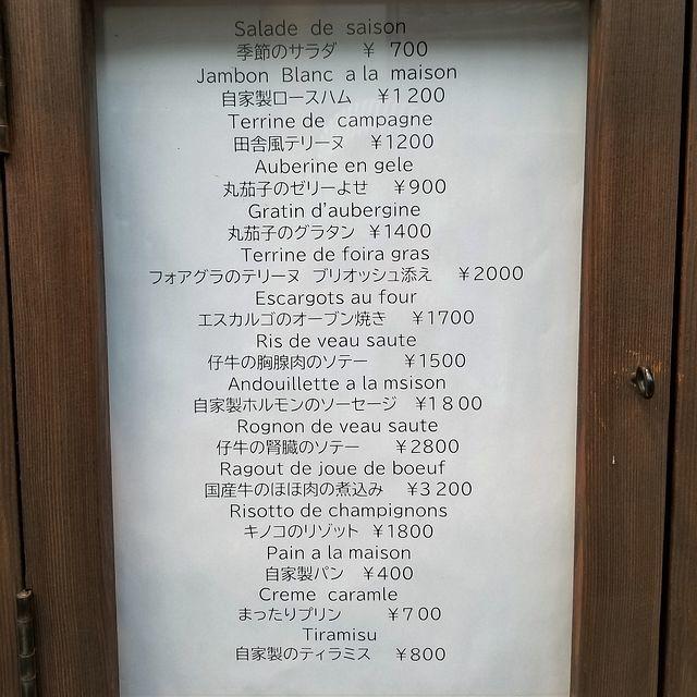 CHINON(小)_002