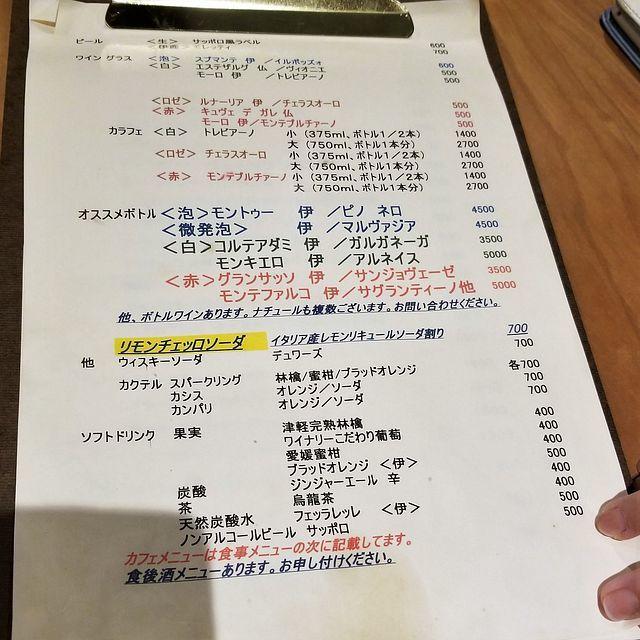 サクラ伊食堂(小)_002