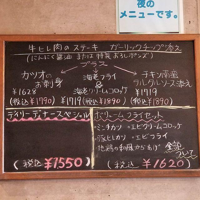 ITADAKI(小)_009